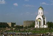 Храм Святого великомученика Георгия Победоносца в Парке Победы