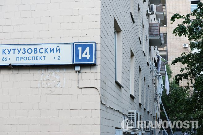 Взрыв бытового газа в жилом доме в центре Москвы