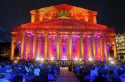 Концерт на Театральной площади