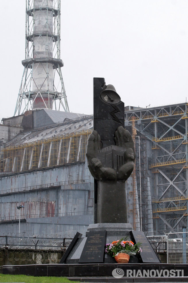 Памятник строителям саркофага