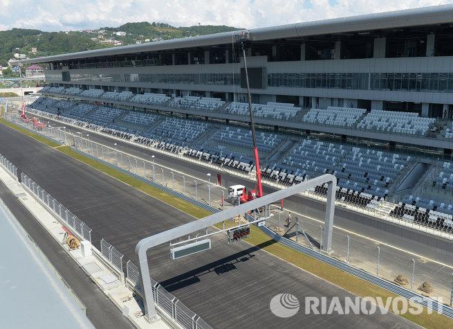 Строительство трассы Формулы-1 в Сочи