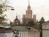5 кардинально изменившихся исторических панорам Москвы