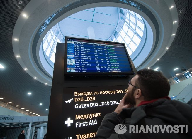 Реконструкция терминала аэропорта Пулково-1