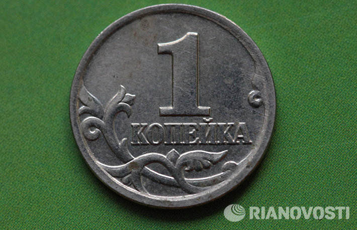 Монета достоинством 1 копейка