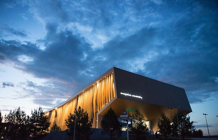 Университет в городе Иннополис