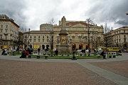 Концертный зал Ла Скала