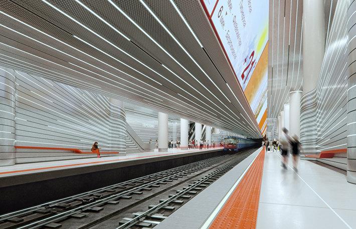 Проект станции Терехово архитектурного бюро Variant Studio (Латвия)