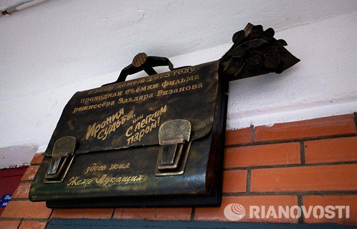 Дома, улочки и бульвары, где снимали известные фильмы - Проспект Вернадского, дом 125