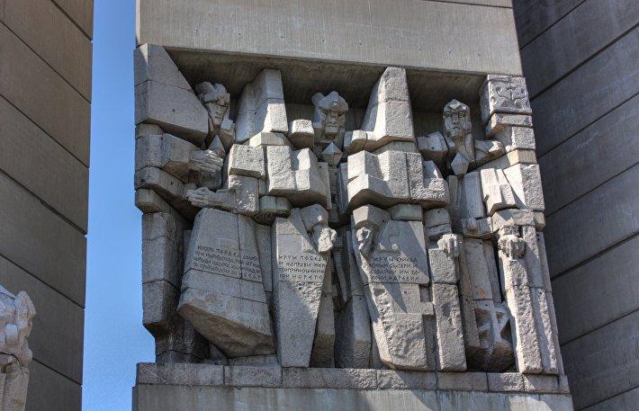 Памятник 1300-летия Болгарии
