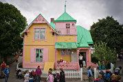 Дом Пеппи
