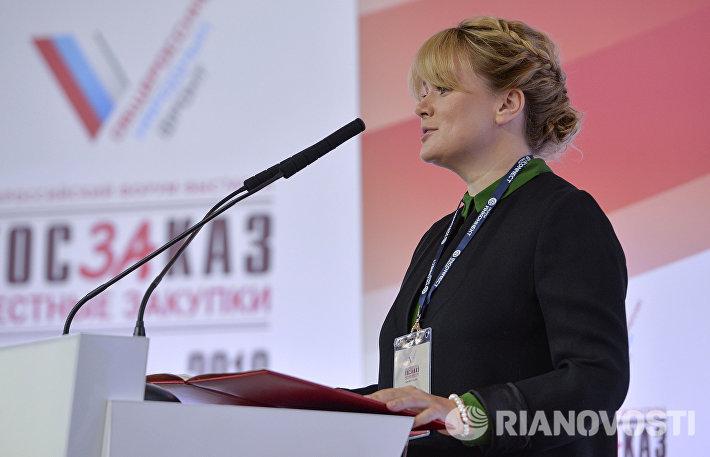Заместитель мэра Москвы по вопросам экономической политики и имущественно-земельных отношений Наталья Сергунина