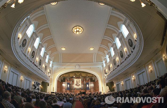 Большой зал Московской государственной консерватории имени П. И. Чайковского