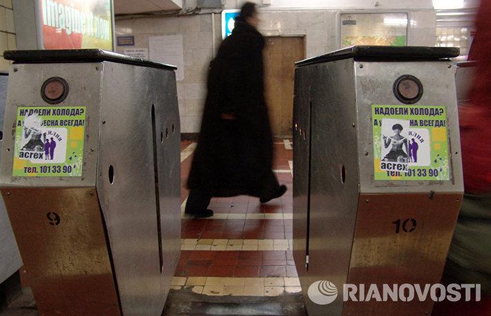 Турникеты на одной из станций Московского метрополитена