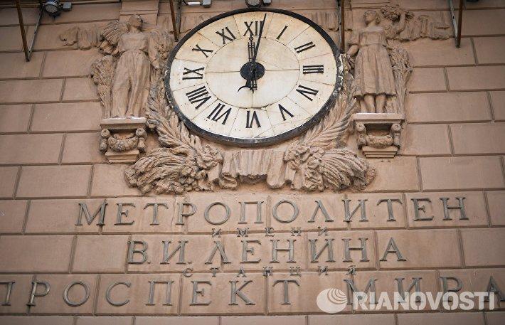 Реконструкция вестибюля станции Проспект Мира-кольцевая