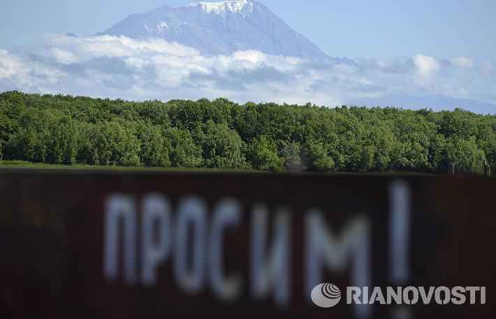 Регионы России. Камчатка