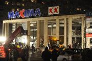 Обрушение ТЦ Maxima в Риге