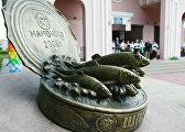 Памятник Балтийским шпротам открыли в г. Мамоново Калининградской области