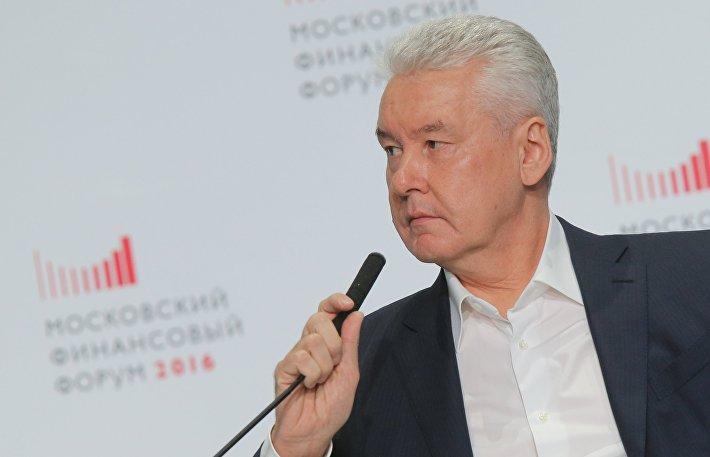 Первый Московский финансовый форум