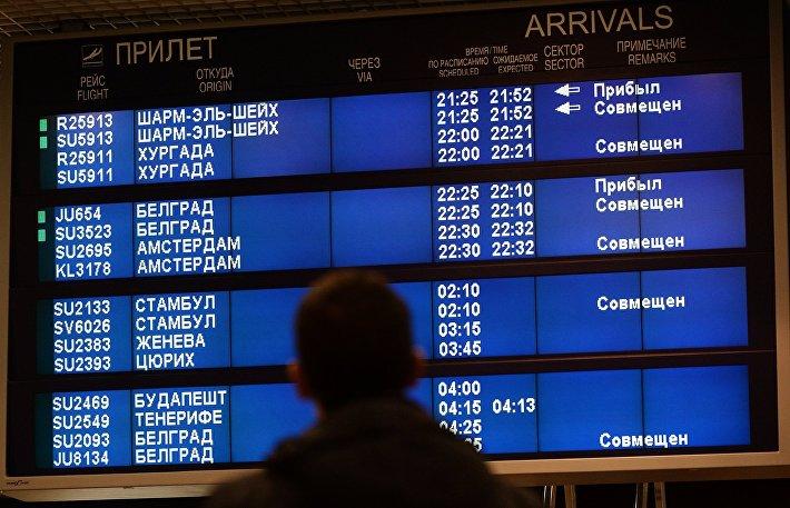 Россия приостанавливает полеты в Египет