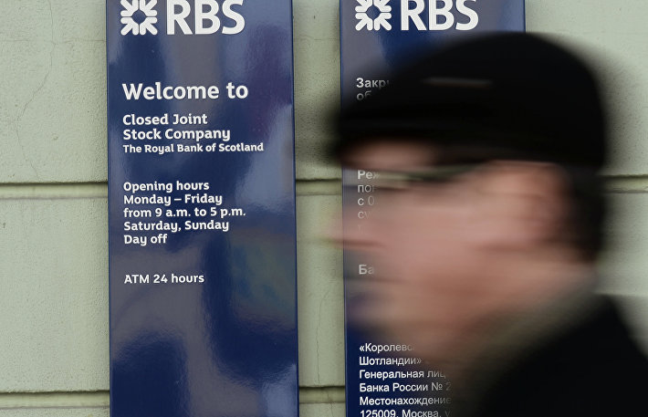 Офис банка RBS