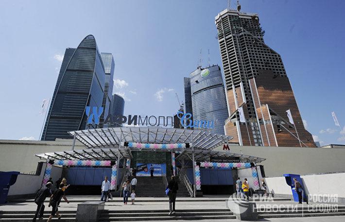 Открытие торгово-развлекательного центра Афимолл-Сити на территории ММДЦ Москва-Сити