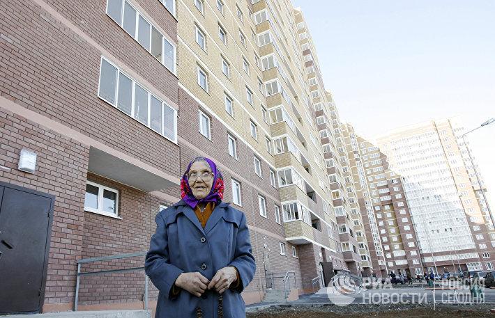 Ветераны ВОВ получают новые квартиры