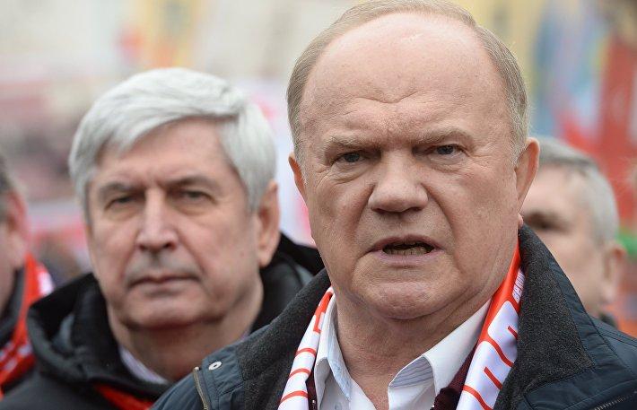 Митинг против ухудшения социального положения граждан России