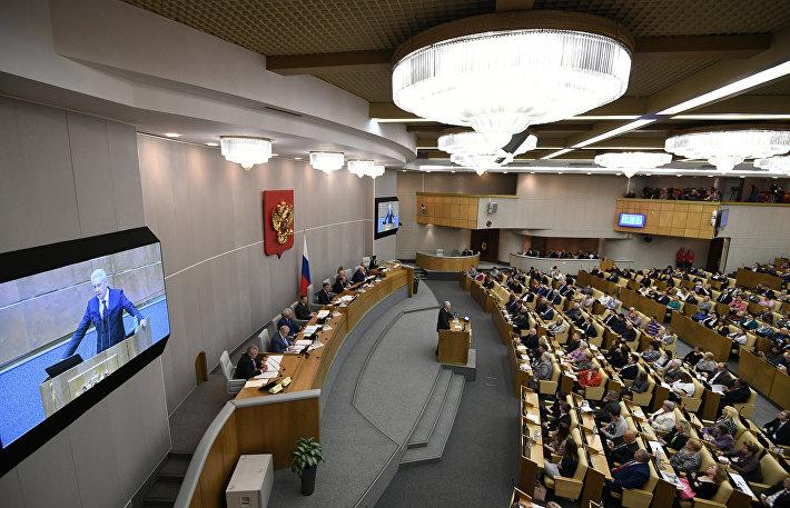 Парламентские слушания в Госдуме по реновации жилья в Москве